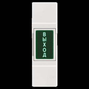 NOVIcam B10 (ver. 4028)