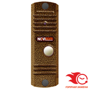 NOVIcam LEGEND BRONZE (ver.4355) + Козырек LEGEND SHIELD BRONZE